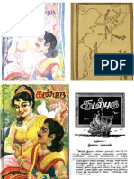 Sandilyan Novels Ebook