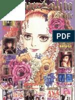 Gothic & Lolita bible vol. 14