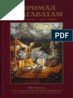 Shrimad-Bhagavatam_6_Pesn_1_Tom