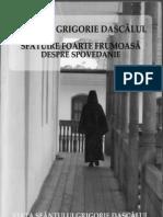 Sfătuire foarte frumoasă despre spovedanie (Sf. Grigorie Dascalul)