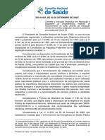 Reso645 (1)