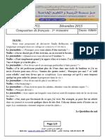 composition 1er t   TCL fr