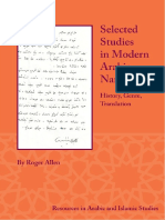 [Resources in Arabic and Islamic Studies 8] Roger Allen - Selected Studies in Modern Arabic Narrative_ History, Genre, Translation (2018, Lockwood Press) - Libgen.lc