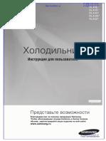 Инструкция к холодильнику Samsung RL-40 EGPS