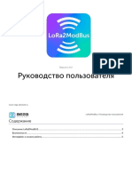 Описание LoRa2ModBus rev01