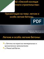 ООО БОШ «Омский колледж транспортного строительства»
