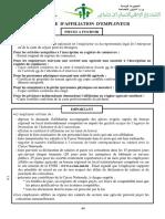21.CNSS_Demande_afiliation_employeur_F1