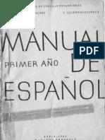 Samouchitel po ispanski