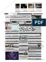 Daily Express Urdu Newspaper _ Latest Pakistan News _ Breaking News
