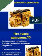 MAIN (06) Engine performance