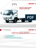 Parts catalog web access