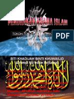 Tokoh-tokoh Islam terkemuka (Khadijah)