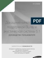 HT-C7550W_CIS_RUS_0517_SEHZ