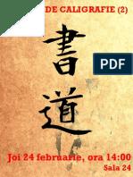 afis caligrafie