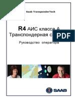AIS SAAB R4 operator manual (russian)