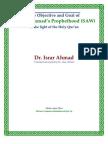 The Objective and Goal of Muhammad's Prophethood (SAW) - Dr. Israr Ahmad