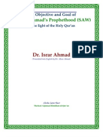 The Objective and Goal of Muhammad's Prophethood (SAW) - Dr. Israr Ahmad