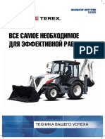 RM-TEREX-TLB825