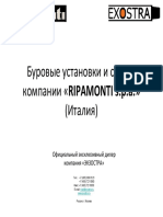 ripamonti-drilling_machines