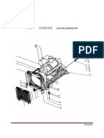 XCMG Engine ZLM50E-5 Parts Manual