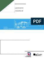 РЛЭ Information Manual Cessna-172S Ворд