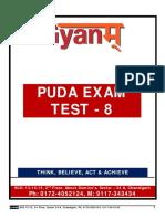 PUDA-PAPER-8