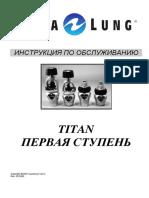 TITAN инструкция по обслуживанию
