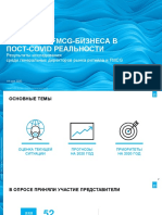 200519_Nielsen_Webinar-FMCG-strategies-Post-covid-RUS