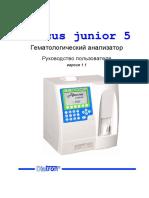 abacus (junior 5)_ru