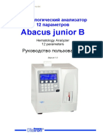 abacus (junior b12)_ru