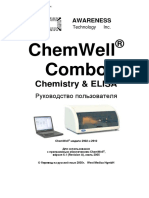 Инструкция ChemWell 2910