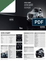 2020-12-29-Catalogo Haval H6 Sport