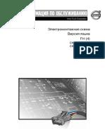 89085912-Wiring Diagram FH (4)