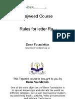 Tajweed Course - Ra