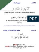26 Ash-Shuaraa