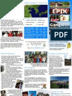 EPIK Gangwon brochure