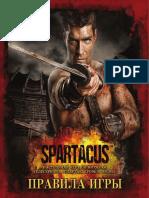 Spartacus Rulebook RU