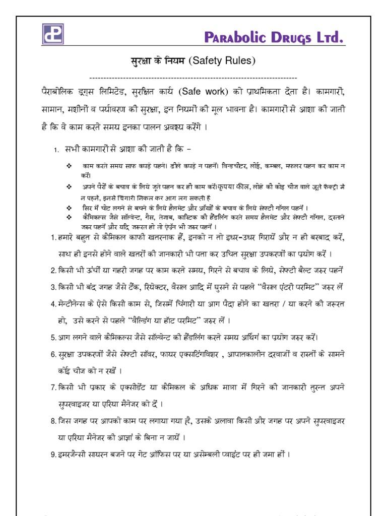 Hindi electrical books pdf in
