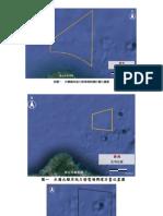 第三階段區塊開發離岸風場位置圖合輯(2021.02.09)