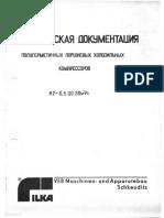 Technical Documentation for Compressors ILKA