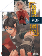 [Gladheim Translations] Rakuin No Monshou Volumen 6
