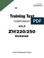 TTLA-0898-ZW+ZW220+Axle