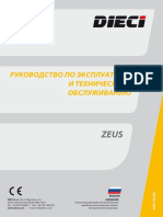 Dieci - Zeus