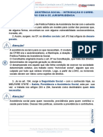 1-LEI ORGÂNICA DE AS-material
