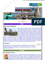 Current Affairs 13-18 Feb 2011