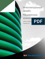 Fiberspar LPS General Brochure