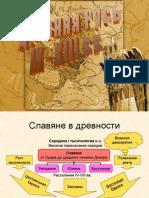 9-13 век