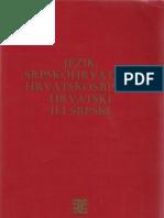 Brozović, Dalibor - Jezik srpskohrvatski, hrvatskosrpski, hrvatski ili srpski
