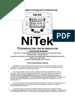 Manual Rus Dive Rite NiTek