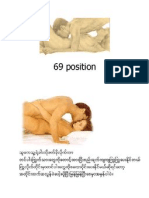 sex education-positions